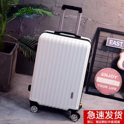 永立拉杆箱万向轮旅行箱男密码皮箱登机箱子学生行李箱20/24/28寸