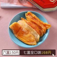 佟小曼手工茶饼坊芒果草莓洛神花水果干新鲜水果干蜜饯150g7盒