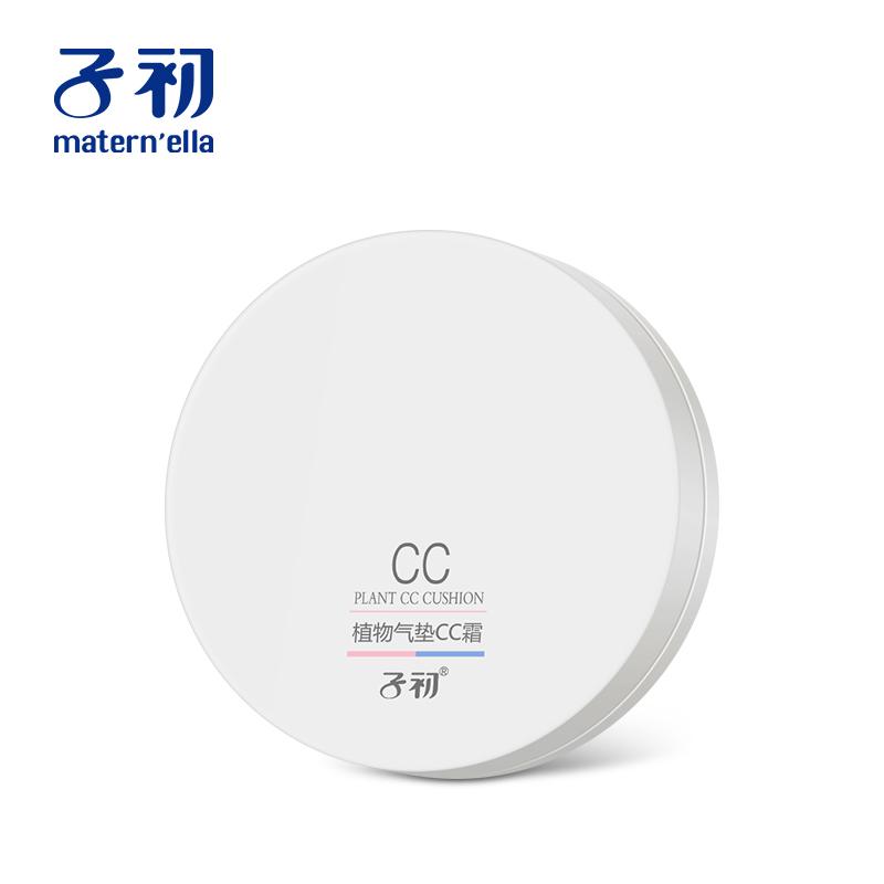 子初 孕妇植物气垫CC霜(正装)孕产期遮瑕润色隔离防护霜