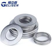 4#_304超薄不锈钢平垫片小外径华司平垫圈 M3M4M5M6M8-2M20*1mm