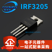 IRF3205PBF MOS场效应管 98A 55V TO-220 直插 全新现货 IRF3205