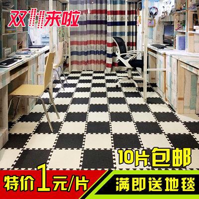 泡沫地垫寝室地板海绵拼图爬行垫拼接大号地毯宿舍垫子卧室家用60