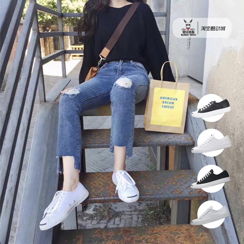 匡威Converse开口笑经典黑白皮帆布鞋男女低帮 1Q698/9 101503/9