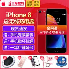 全网通4G手机3 12期分期国行苹果8 送延保 送壳膜 iphone8 Apple 送无线充 送挂绳 iPhone 苹果 国行