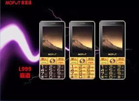 新版MOFUT/美富通L999 霸道 大电池 喇叭 触屏老年手机语音王