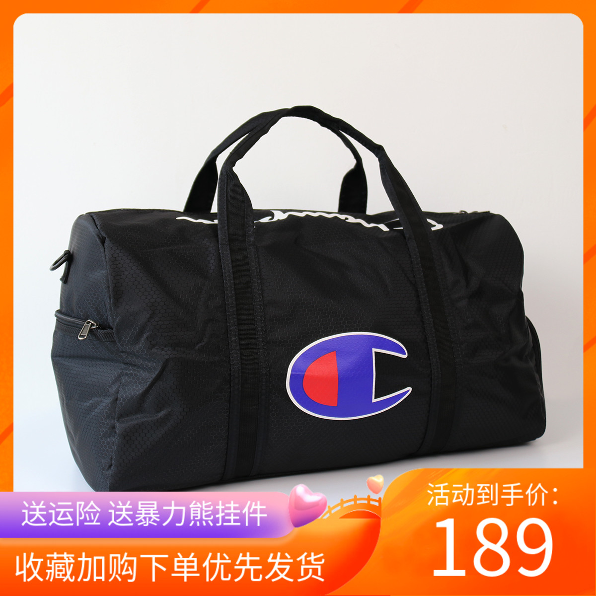Дорожные сумки Артикул 599386816291