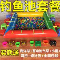 儿童充气钓鱼池加厚游乐场商场室内捞鱼池户外广场摆摊大型沙水池