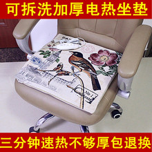 暖垫加热坐垫 特价 多功能电热垫 包邮 可拆洗 暖手脚 微型电热毯