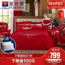 双人床单套件床上用品1.8m水星家纺磨毛四件套全棉纯棉耳语海岸