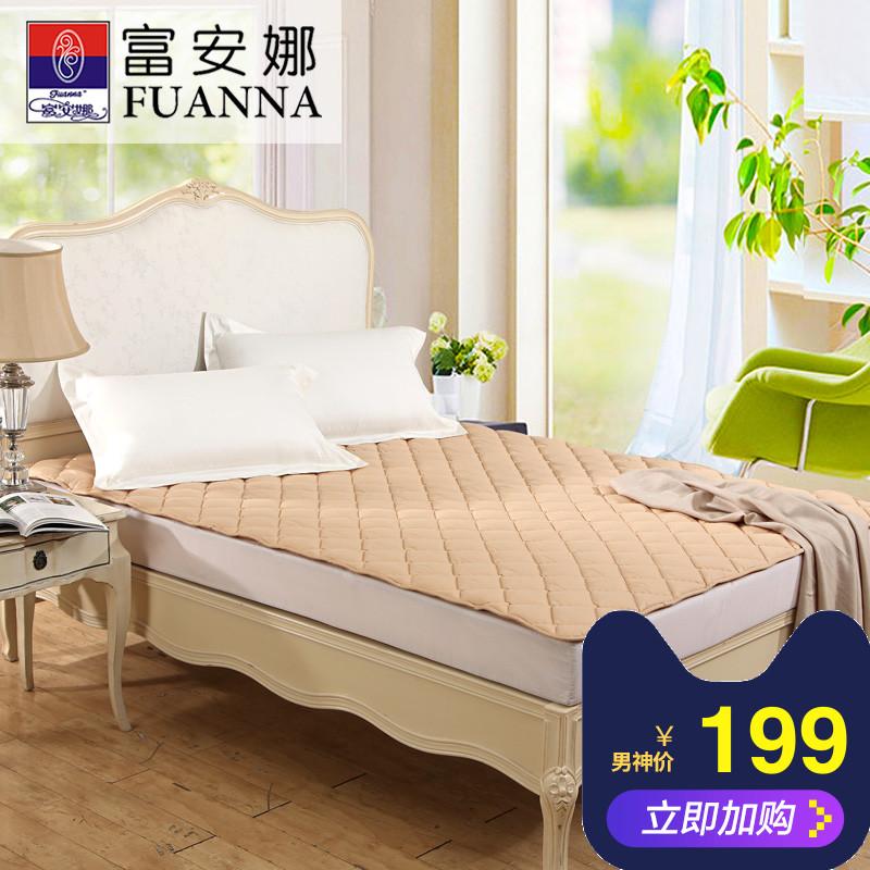 富安娜床垫床垫床褥