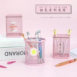 少女粉色可爱笔筒韩国学生小清新办公文具小仙女时尚桌面收纳筒