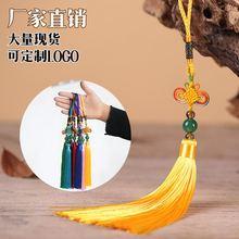玉石玛瑙中国结挂件特色精致中国结礼品馈赠送外国友人送朋友客户