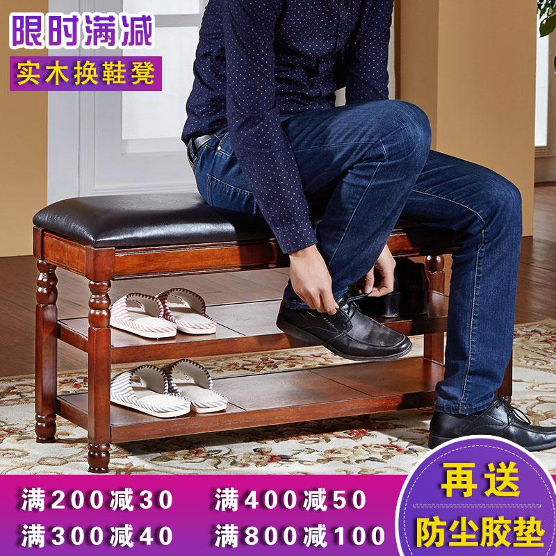 换鞋凳客厅美式