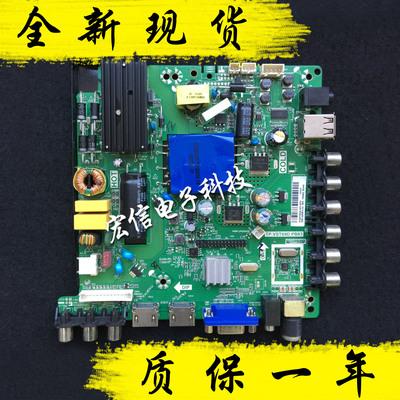适用康佳LED42F1500C 主板TP.VST69D.PB83 主板配屏72000035YTG官方旗舰店