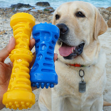 Big dumbbell pet toys, anti-biting dogs, teeth cleaning, grinding sticks, golden hair edge animal husbandry, medium and large dog supplies