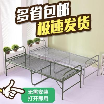 简易床双床是什么牌子