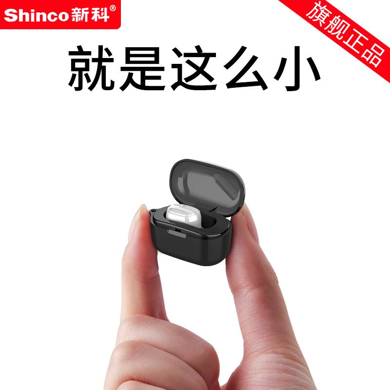 Shinco新科M8跑步机