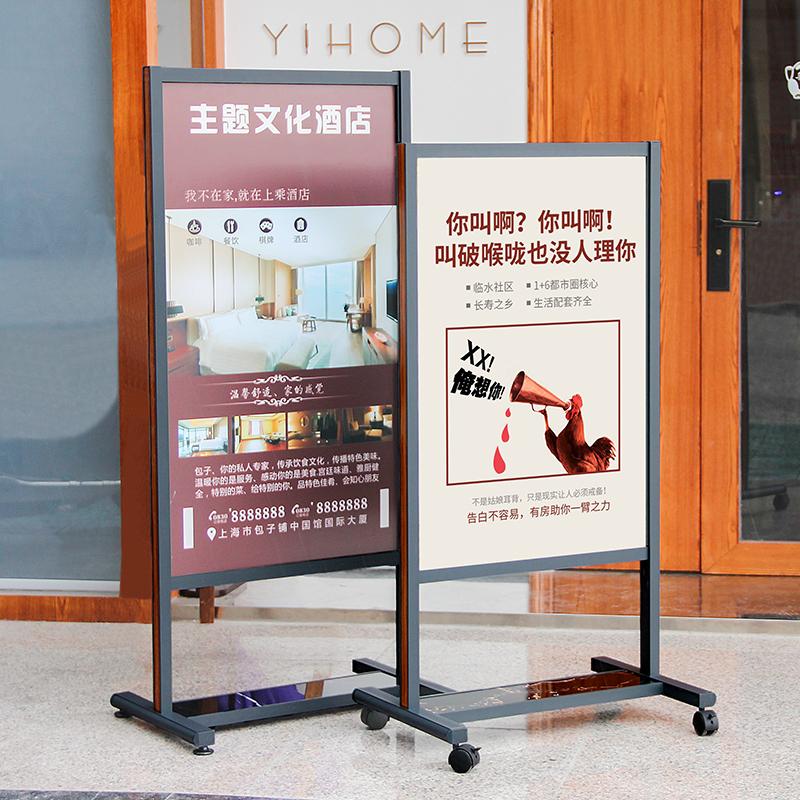 kt板展架立式落地式户外广告牌宣传支架海报架易拉宝展示双面立牌
