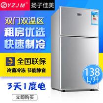家用三开门小型电冰箱节能官方旗舰店E213TMBCD美Midea