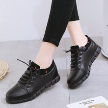子女2019新款 百搭休闲鞋 春季单鞋 厚底鞋 秋季小皮鞋 内增高女鞋 女士