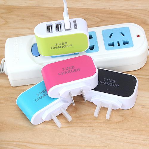 夜光多口充电器智能插座1元优惠券