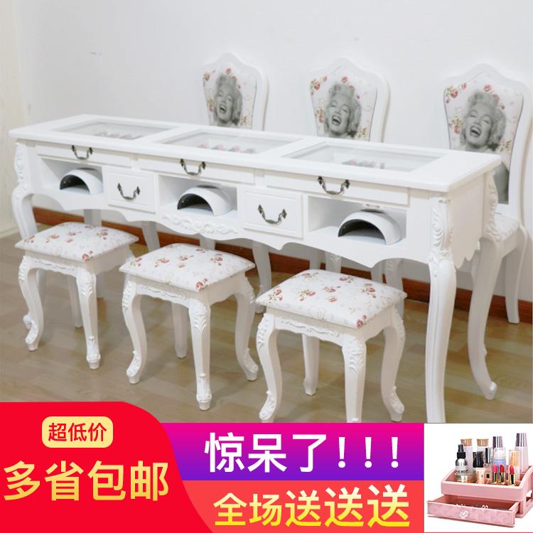 美甲桌椅展示柜