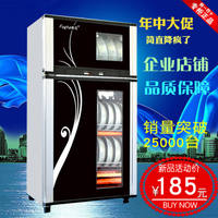 Maple 68L88L108L138L Disinfection Cabinet Disinfection Cupboard Household Commercial Vertical Double Door High and Low Temperature Stainless Steel