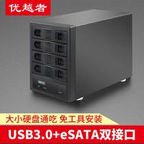 外置箱磁盘硬盘盒SATA3多硬盘柜USB3.0寸3.5四盘位硬盘盒4优越者