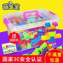 6周岁玩具 拼插积木3 儿童颗粒塑料拼搭积木1 2幼儿园早教益智拼装图片