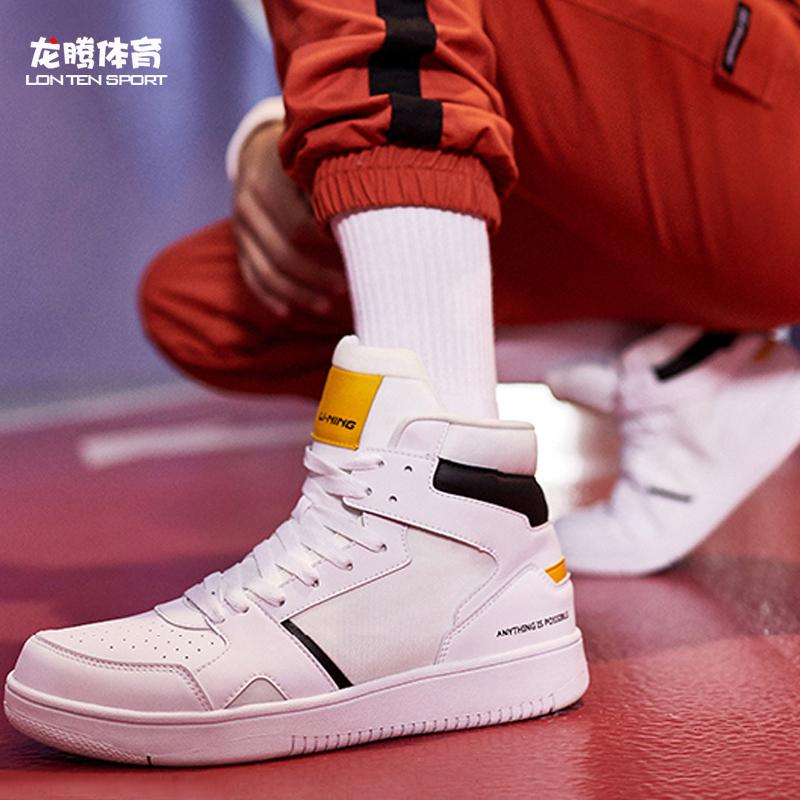 李宁休闲鞋小白鞋男骑士板鞋潮鞋秋冬女鞋休闲情侣运动鞋AGCN285
