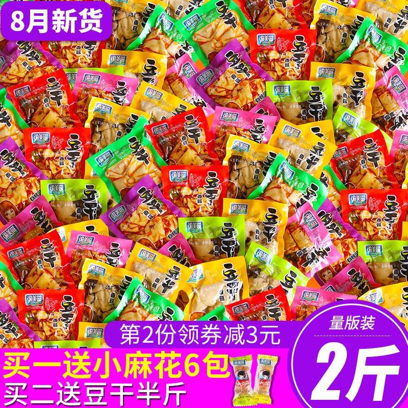 渝美滋网红香辣香菇豆干小零食豆腐干小吃散装小包装一箱休闲食品