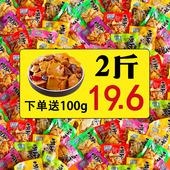 渝美滋 麻辣香菇豆干小包装零食散装多口味豆腐干批发整箱1000g
