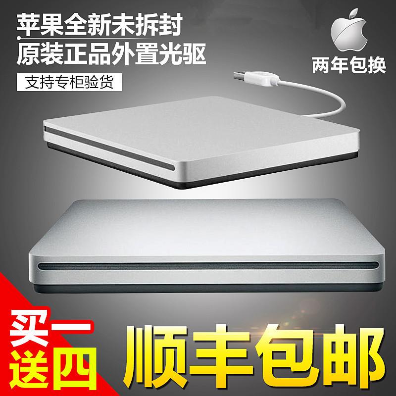 macbookpro光驱