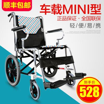 鱼跃牌轮椅H32C 老人老年人残疾人折叠轻便带坐便的轮椅车手推车特价