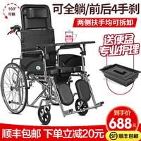 超轻便轮椅
