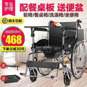 可孚轮椅折叠超轻便多功能老人专用便携洗澡老年人带坐便器手推车