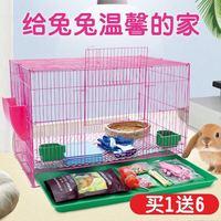 兔笼兔子笼子特大号荷兰猪别墅窝宠物兔兔养殖家用自动清理粪便小