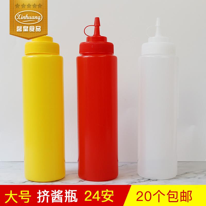 厨房用品 寿司店汉堡店专用沙拉瓶 挤酱瓶裱花瓶大号挤酱瓶24安