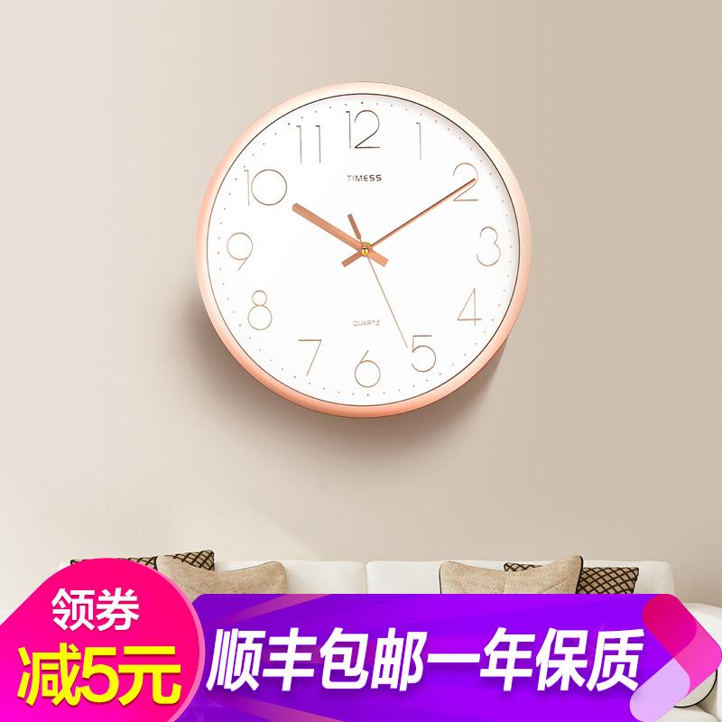 创意挂钟现代客厅卧室静音钟表简约时钟时尚石英钟卧室欧式挂表圆