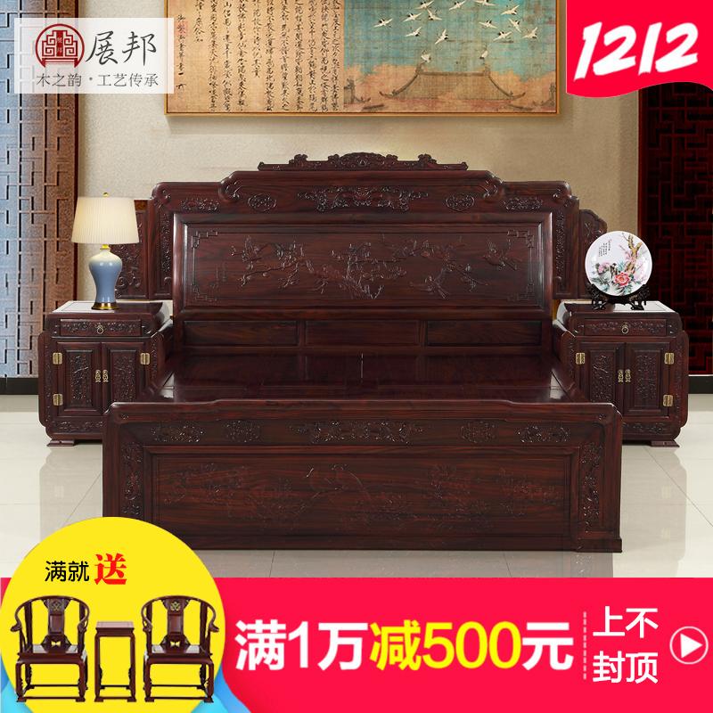 东阳红木家具双人床