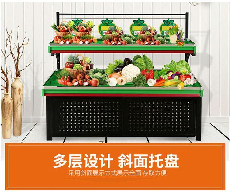 超市蔬菜水果促销货架蔬菜水果店货架 果蔬架蔬菜水果展示架