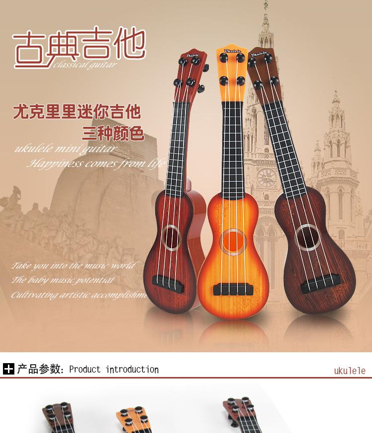 ❤️仿真儿童可弹奏音乐器初学者四弦尤克里里玩具小吉他 38-42cm