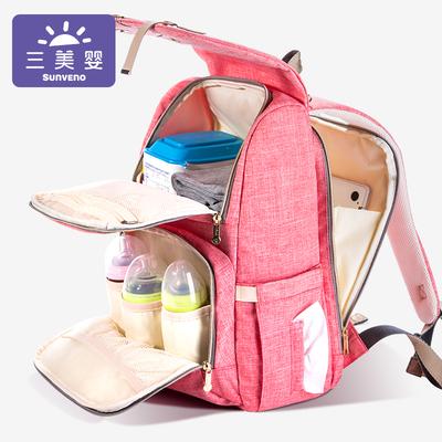 三美婴妈咪包多功能大容量双肩包婴儿外出手提背包女妈妈包母婴包