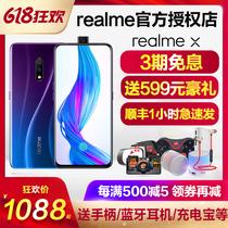 pronote7八核双摄智能拍照手机官方旗舰学生老人632骁龙7红米7Redmi小米Xiaomi现货速发送好礼