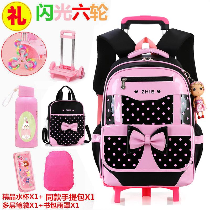 Детские сумки / Рюкзаки Артикул 598804359572
