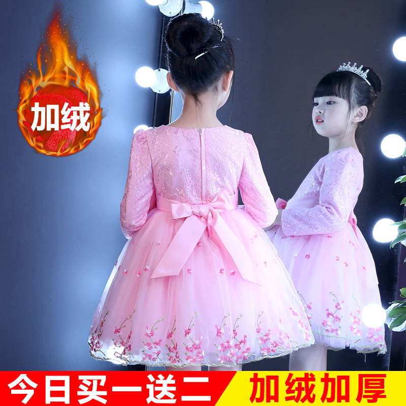 儿童礼裙加绒加厚