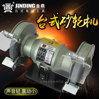 Jinding bench grinder 220V household sharpening machine small polishing machine industrial grade electric sand wheel multi-function