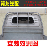 4S shop Wuling rongguang small card new card accessories modified gantry double row shelf single row modified shelf accessories