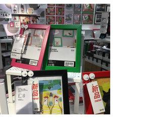 宜家国内代购免代购费菲斯博  画框 深粉色 居家装饰相框图片框
