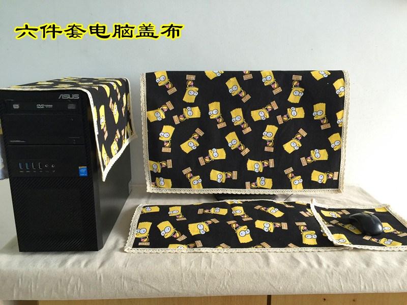 包邮电脑防尘盖布主机键盘盖布显示屏幕盖布盖巾套罩子